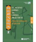 《新实用汉语课本》2 综合练习册