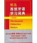 Diccionario didáctico básico