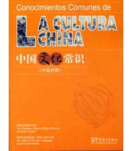 Conocimientos comunes de la cultura china