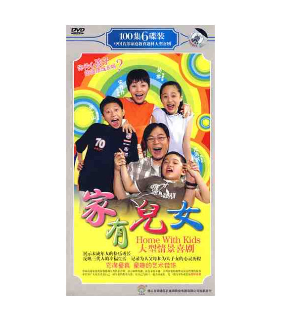 Home with Kids TV Series (6 DVD)