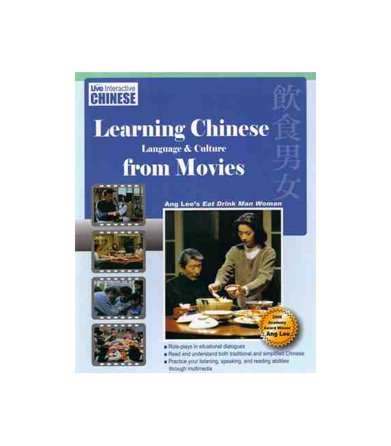 Learning Chinese Through Movies: Eat Drink Man Woman (Ang Lee)- CD-ROM