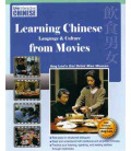 《LEARNING CHINESE THROUGH MOVIES: EAT DRINK MAN WOMAN (ANG LEE)》