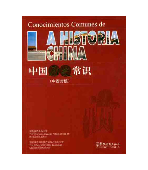 Conocimientos comunes de la historia china