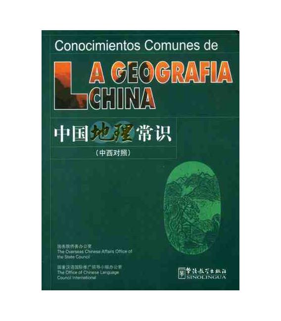 Conocimientos comunes de la geografía china