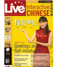 Live Interactive Chinese Magazine Vol 1. ( CD-ROM/MP3 + Tutorial DVD + Audio CD)