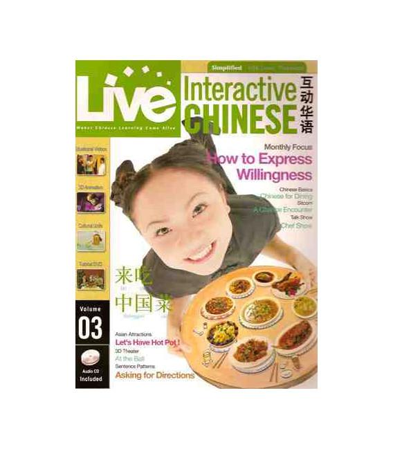 Live Interactive Chinese Magazine Vol 3. ( CD-ROM/MP3 + Tutorial DVD + Audio CD)