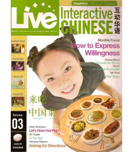 Live Interactive Chinese Magazine Vol 3. ( CD-ROM/MP3 + Tutorial DVD + Audio CD)