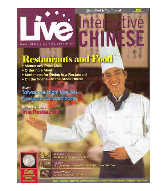 Live Interactive Chinese Magazine Vol 11. ( CD-ROM/MP3 + Tutorial DVD + Audio CD)