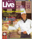 Live Interactive Chinese Magazine Vol 11. ( CD-ROM/MP3 + Tutorial DVD + Audio CD)