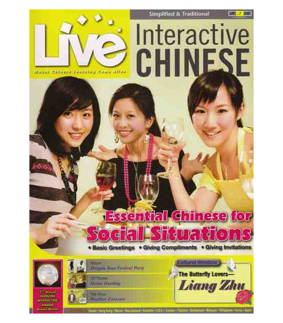 Live Interactive Chinese Magazine Vol 13. ( CD-ROM/MP3 + Tutorial DVD + Audio CD)