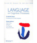 《PROCESSING THE CHINESE LANGUAGE》