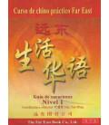 《远东生活华语》1 习字本