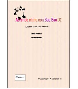Aprende chino con Baobao 1 (Libro del profesor)