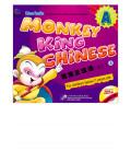 《美猴王汉语(幼儿)》A(附CD光盘)