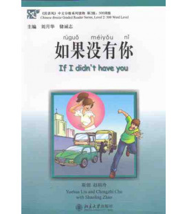 If I didn't have you-Chinese Breeze Series (Incluye Cd Mp3)