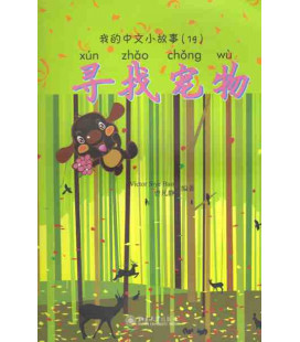 "Xunzhao Dongwu (""Buscando una mascota"") - CD included MP3"