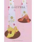 Muqinjie de liwu (Regalo del día de la madre)- Incluye CD MP3