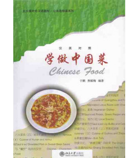 Chinese Food (Incluye DVD)
