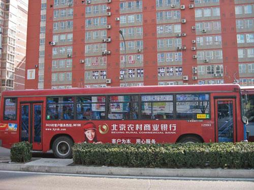 Autobús de Pekín a su paso por Wudaokou.