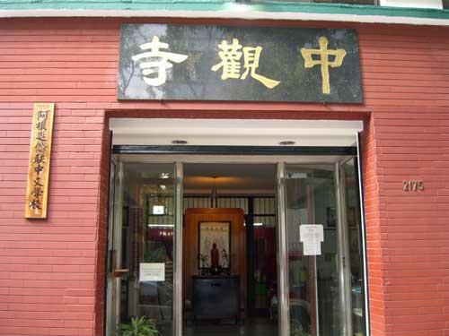 Primer colegio chino en Argentina. Colegio Chiao-Lien en Buenos Aires.