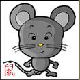 Dibujo de una rata