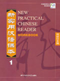 New practical Chinese Reader 1