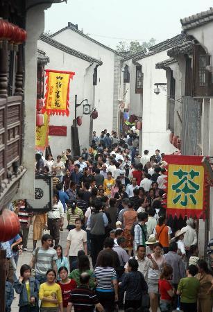Turismo durante el