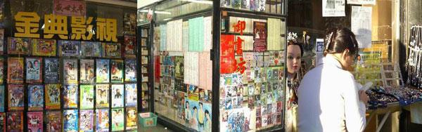 Video Club, negocio de alquiler y venta de libros, y un puesto de joyas en el barrio chino de Buenos aires.