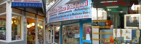Optica y consultorios de la comunidad china en Buenos Aires.