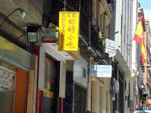 Foto del cartel del pequeño restaurante chino en Madrid llamado