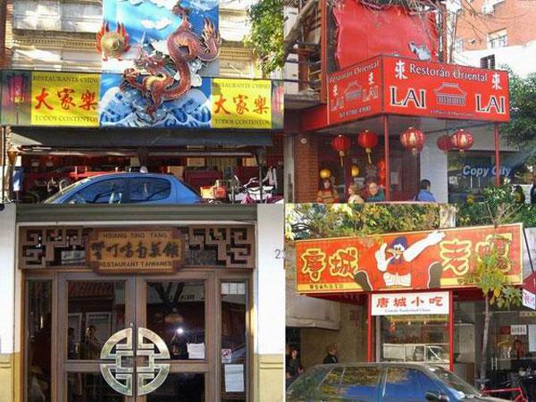 Restaurantes chinos en el barrio chino de Bueno Aires