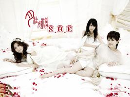Grupo musicar de Taiwan muy famoso llamado: S.H.E