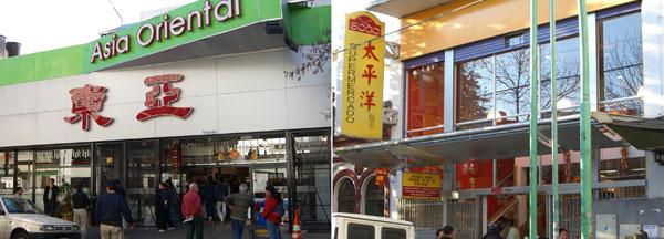 Supermercados chinos en Buenos Aires