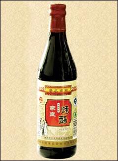 Una botella de vinagre chino.