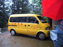 Un mianbao gonggong qiche amarillo