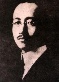 Zhang Shizhao
