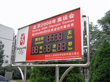 Carteles que llevan la cuenta regresiva para el inicio de las Olimpiadas en Pekín.