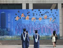 Día de la graduación en la Universidad de Pekín.