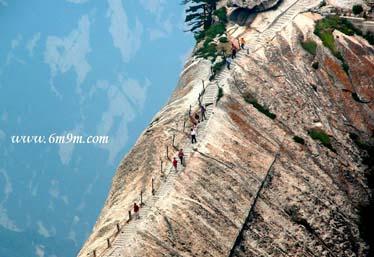 El sendero al Monte Hua