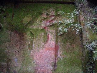 El manuscrito de Su Dongpo