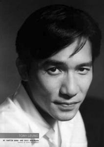 Un actor Honkonés muy atractivo llamado Liang Chaowei