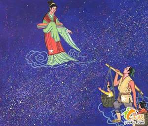 Queqiao xianghui(Los dos se ven en el puente en el día de ¨qixi¨)