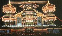 Festival de Chi Long Chung Yuan Chi