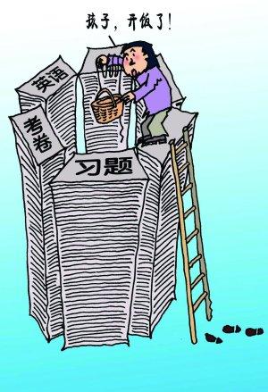 Dibujo caricaturesco como metáfora de la complejidad que representa pasar el examen de acceso a la Universidad en China
