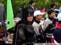 Soy batman.
