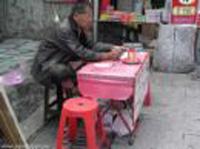 suanminxian