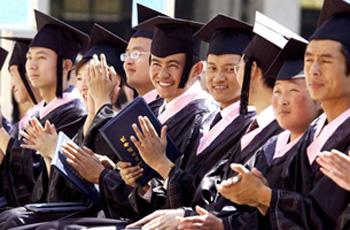 Hoy nos graduamosII