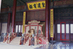 El palacio de La Armonía Preservada