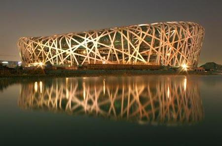 Niaochao, el Estadio Nacional de Pekín