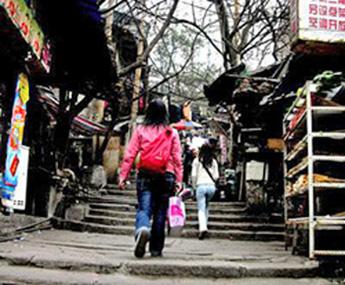 Una callejón característico de Chongqing